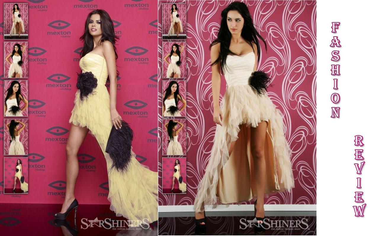 Rochie de bal, bej, cu trenă și corset