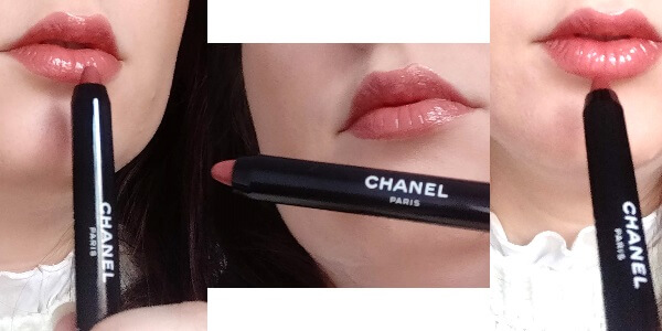 ruj creion Chanel Le Rouge Colored Pencil review_nuanța no.19_Au Naturel