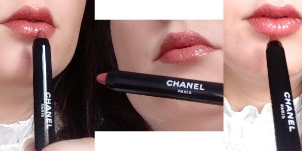 ruj creion Chanel Le Rouge Crayon de Couleur review_nuanța no.19_Au Naturel